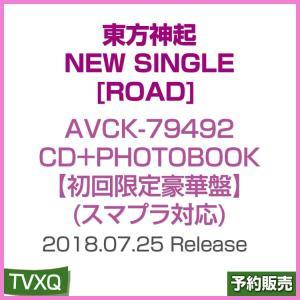 日本版 / 東方神起 NEW SINGLE [ROAD] [CD+PHOTOBOOK]/ AVCK-79492 / 1次予約|shopandcafeo