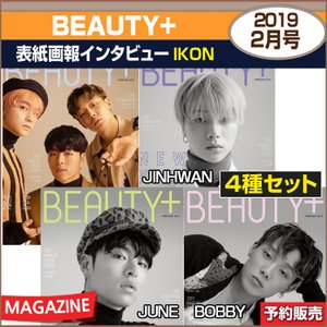 4種セット / BEAUTY+ 2月号(2019) 表紙画報インタビュー : iKON / 和訳つき / 1次予約 shopandcafeo