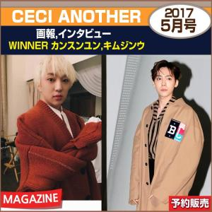 CECI ANOTHER 5月号(2017) 画報インタビュー WINNER カンスンユンキムジンウ/日本国内発送/ゆうメール発送/代引不可/1次予約/送料無料|shopandcafeo