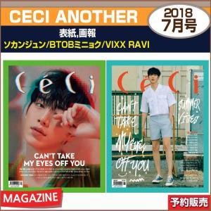 CECI ANOTHER 7月号(2018)表紙,画報:ソカンジュン/BTOBミニョク/VIXX RAVI / APINK|shopandcafeo