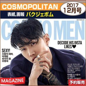COSMOPOLITAN 12月号 (2017) 表紙画報:パクジェボム /日本国内発送 / 1次予約/送料無料/ゆうメール発送/代引不可|shopandcafeo