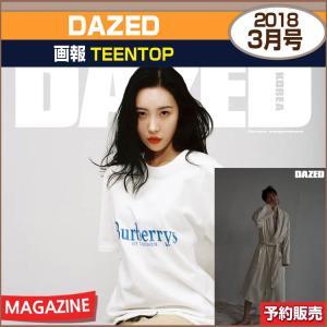 DAZED 3月号(2018) 画報 : TEENTOP/日本国内発送/1次予約|shopandcafeo