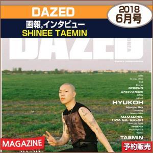 DAZED 6月号 (2018) 画報,インタビ...の商品画像