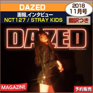 DAZED 11月号 (2018) 画報インタビュー : NCT127 / STRAY KIDS / 日本国内発送/1次予約|shopandcafeo