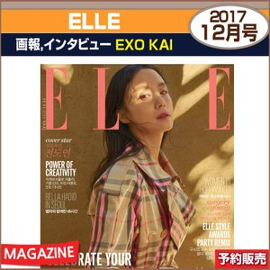 ELLE 12月号 (2017) 画報インタビュー :EXO KAI /JUNHO 日本国内発送 / 1次予約/送料無料/ゆうメール発送/代引不可|shopandcafeo