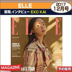 ELLE 12月号 (2017) 画報,インタビュー :EXO KAI /JUNHO/日本国内発送 / 1次予約 shopandcafeo
