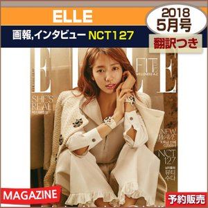 ELLE 5月号(2018) 画報インタビュー : NCT127 / 1次予約 /日本国内発送|shopandcafeo