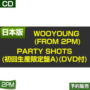 WOOYOUNG (From 2PM) Party Shots(初回生産限定盤A)(DVD付) ESCL-4850/日本版/1次予約|shopandcafeo