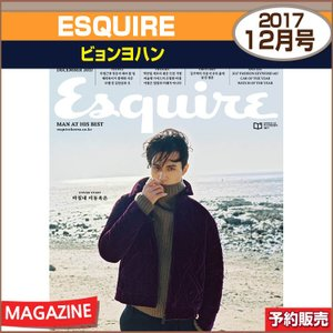 ESQUIRE 12月号(2017) 画報:ビョンヨハン /日本国内発送 / 1次予約/送料無料/ゆうメール発送/代引不可 shopandcafeo