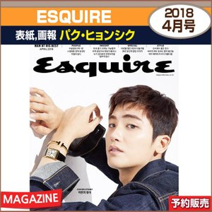ESQUIRE 4月号 (2018) 表紙,画報:パク・ヒョンシク /日本国内発送 / 1次予約|shopandcafeo