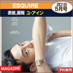 ESQUIRE 5月号(2018) 表紙,画報:パク・ソジュン / 1次予約 /日本国内発送|shopandcafeo