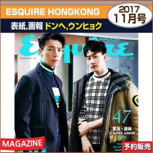 ESQUIRE HONGKONG 11月号(2017) 表紙,画報:ドンヘ,ウンヒョク  /日本国内発送 / 1次予約|shopandcafeo