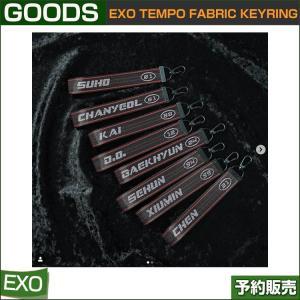 EXO FABRIC KEYRING / SUM DDP / 1812exo / 1次予約|shopandcafeo