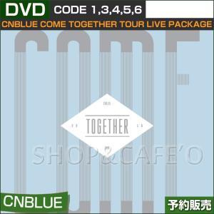 【1次予約/送料無料】CNBLUE DVD / COME TOGETHER TOUR LIVE PACKAGE  【日本国内発送】 CODE:13456【代引不可】|shopandcafeo