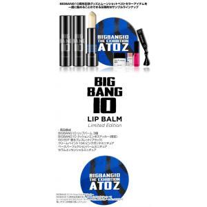 3種企画セット【1次予約】BIGBANG10周年記念 LIPBALM【日本国内発送】 BIGBANG10 x MOONSHOT|shopandcafeo|03