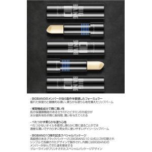 3種企画セット【1次予約】BIGBANG10周年記念 LIPBALM【日本国内発送】 BIGBANG10 x MOONSHOT|shopandcafeo|04