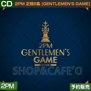 通常版/和訳付【取り寄せ】2PM 正規6集 [GENTLEMEN'S GAME]【日本国内発送】 shopandcafeo