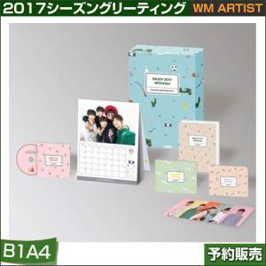 【1次予約】B1A4/Oh My Girl 2017 シーズングリーティング 【日本国内発送】WM Ent/Season Greeting|shopandcafeo