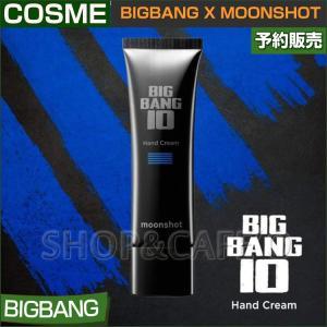 【1次予約/送料無料】BIGBANG10周年記念 HAND CREAM【日本国内発送】 BIGBANG10 x MOONSHOT【ゆうメール発送/代引不可】|shopandcafeo