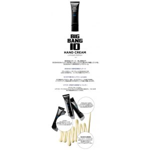 【1次予約/送料無料】BIGBANG10周年記念 HAND CREAM【日本国内発送】 BIGBANG10 x MOONSHOT【ゆうメール発送/代引不可】|shopandcafeo|03