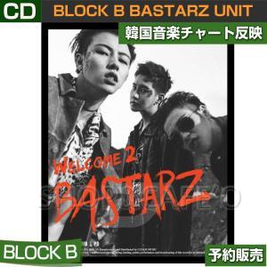 【1次/送料無料】BLOCK B BASTARZ UNIT アルバム (161024) [WELCOME 2 BASTARZ] 【韓国音楽チャート反映】【ゆうメール発送/代引不可】|shopandcafeo