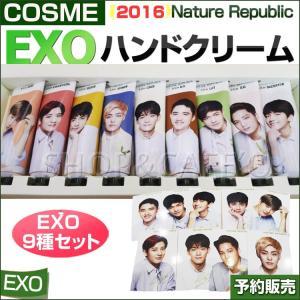 メンバー9種セット【1次予約】2016 EXO ハンドクリーム 9種 ネイチャーリパブリックNature Republic/Handcream|shopandcafeo