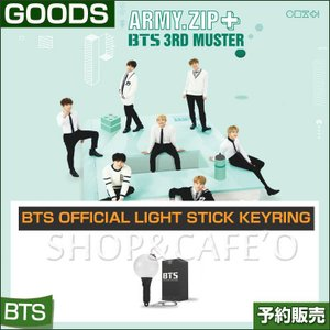 A7-BTS OFFICIAL LIGHT STICK KEYRING キーリング BTS (防弾少年団) ペンライト キーリング ARMY ZIP+ 3RD MUSTER GOODS 日本国内発送|shopandcafeo