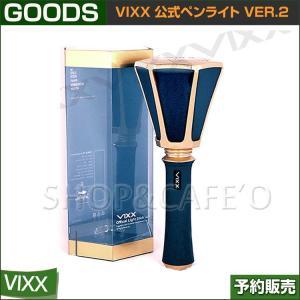 【3次予約】2016 VIXX 公式ペンライト Ver.2 / Official Light Stick Ver2【日本国内発送】|shopandcafeo