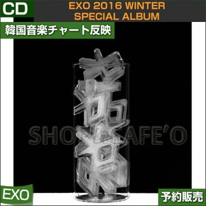 EXO For Life: Winter Special Album 2016 CD 和訳つき 送料無料 代引き不可 ゆうメール発送|shopandcafeo