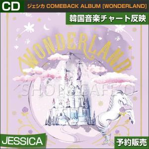 【1次予約/送料無料】ジェシカ(JESSICA) COMEBACK ALBUM [WONDERLAND]【日本国内発送】【ゆうメール発送/代引不可】【ポスター終了】 shopandcafeo