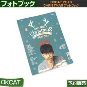 【1次予約】2PM OKCAT 2016 CHRISTMAS フォトブック【日本国内発送】|shopandcafeo