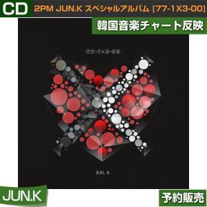 和訳つき【1次予約】 2PM JUN.K スペシャルアルバム [77-1X3-00] 【韓国音楽チャート反映】【日本国内発送】【ポスター終了】|shopandcafeo