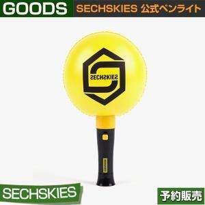 【1次予約】SECHSKIES 公式ペンライト / Light Stick / Fanlight【日本国内発送】|shopandcafeo