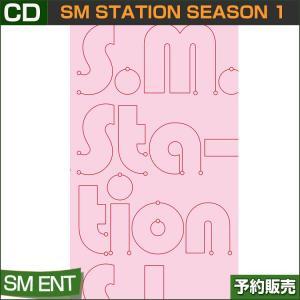 SM STATION Season 1 (4CD/57曲収録) / 韓国音楽チャート反映 /取り寄せ/特典DVD終了|shopandcafeo