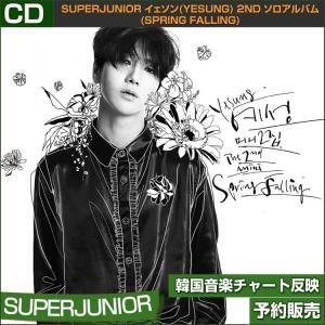 一般版/SUPERJUNIOR イェソン(YESUNG) 2nd ソロアルバム(Spring Falling)/ゆうメール発送/代引不可/和訳つき/1次予約/送料無料/初回ポスター終了|shopandcafeo