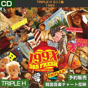 TRIPLE H ミニ1集 199X / ゆうメール発送/代引不可/和訳つき/2次予約/送料無料/初回ポスター終了|shopandcafeo