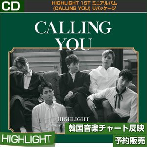 HIGHLIGHT 1st ミニアルバム [CALLING YOU] リパッケージ/韓国音楽チャート反映 /日本国内発送/和訳つき/2次予約/初回ポスター終了|shopandcafeo