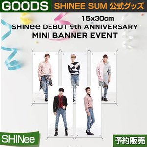 SHINee 9周年記念 BANNER (15x30cm) / SUM 公式グッズ / ddp / artium/日本国内発送