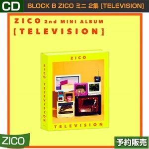 BLOCK B ZICO ミニ 2集 [TELEVISION] / 韓国音楽チャート反映 /日本国内発送/和訳つき/1次予約|shopandcafeo