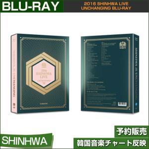 2016 SHINHWA LIVE UNCHANGING BLU-RAY / ゆうメール発送/代引不可/1次予約/送料無料/日本語字幕付き|shopandcafeo