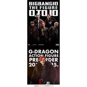 BIGBANG G-DRAGON FIGURE 12inch / YG 公式グッズ /BIGBANG FIGURE/日本国内発送/1次予約/送料無料 代引き不可商品|shopandcafeo|02