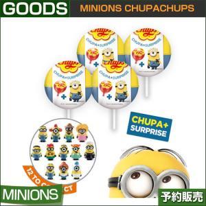 Minions ChupaChups/GS25 /1次予約 / 日本国内配送|shopandcafeo