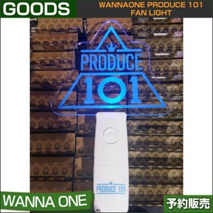 WANNAONE PRODUCE 101 公式ペンライトFAN LIGHT/日本国内発送/即日発送|shopandcafeo
