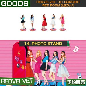 14. PHOTO STAND / REDVELVET 1st CONCERT RED ROOM 公式グッズ/日本国内発送/1次予約|shopandcafeo
