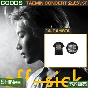 18. T-SHIRTS / TAEMIN 1st CONCERT [OFF-SICK] 公式グッズ/日本国内発送/代引不可/1次予約