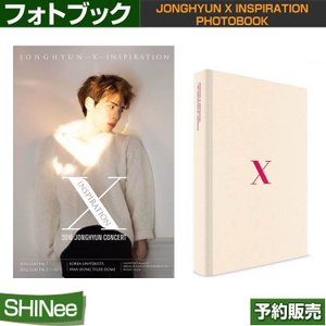 JONGHYUN x INSPIRATION PHOTOBOOK/ゆうメール発送/代引不可/日本国内発送/1次予約/送料無料 / jonghyun/ジョンヒョン/jhc171218|shopandcafeo