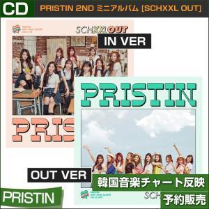 2種ランダム/PRISTIN 2nd ミニアルバム [SCHXXL OUT] / 韓国音楽チャート反映/日本国内発送//初回限定ポスター終了/2次予約|shopandcafeo