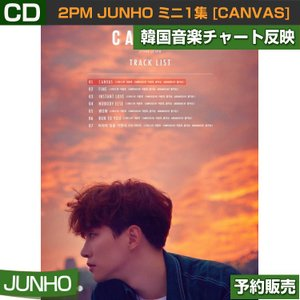 2PM JUNHO ミニ1集 [CANVAS] / ゆうメール発送/代引不可/初回限定ポスター終了/1次予約/送料無料|shopandcafeo