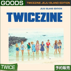 TWICEZINE JEJU ISLAND EDITION /TWICE 公式グッズ/PHOTO BOOK/ゆうメール発送/代引不可/当日発送/送料無料|shopandcafeo