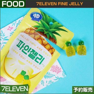 7ELEVEN パイナップル ジェリー JELLY パイン pineapple / APPLE JELLY リンゴ/日本国内発送|shopandcafeo